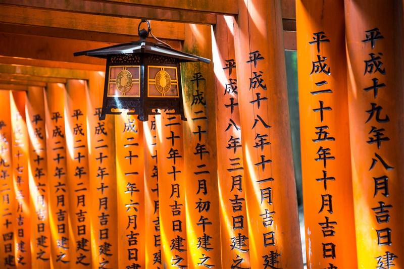 japansk massasje oslo thai massasje ålesund